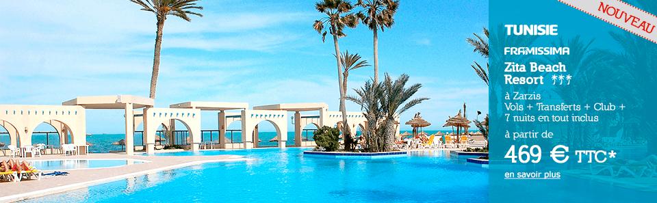 MAROC - Royal Tafoukt Agadir - À partir de 579 € * TTC